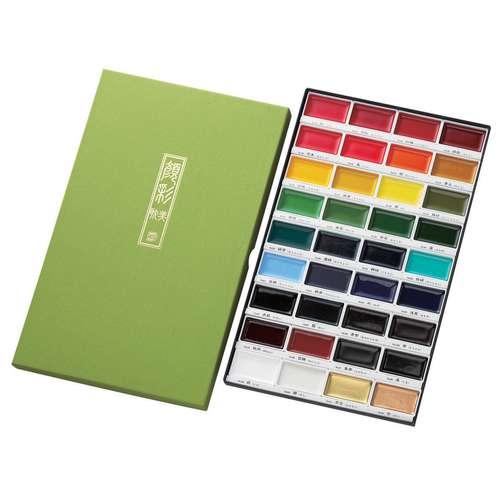 Kuretake Gansai Aquarellfarben-Set Japanische Wasserfarbe